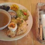 『シバケンでアジアン炊き込みご飯ランチ』の画像