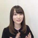 『坂道研修生 守屋麗奈の『麻生久美子感』が凄いwwwwww』の画像