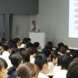『中3説明会の様子   鈴木佑典』の画像