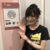今夜21時 渡辺美優紀がニコ生で復活!! 『渡辺美優紀のMilky FM (仮)』