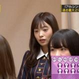 『【乃木坂46】斉藤優里が選抜発表で呼ばれたときの『え!?』』の画像