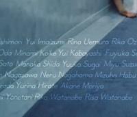 【欅坂46】『アンビバレント』クレジット、出てないメンバーの名前も…!やっぱ欅坂って21人なんだな…!