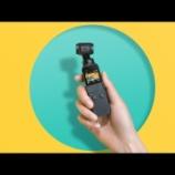 『00630-181130 DJI - Meet Osmo Pocket』の画像