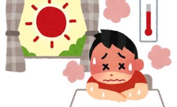 ヤバイんか?ワイ、33℃の部屋で寝落ちし3時間ほど意識を失う