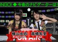 【AKB48】12期の友情が崩壊www&12期+大島涼花のオーディション映像大公開!【AKBINGOまとめ】