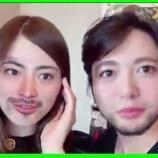 『【乃木坂46】白石麻衣と山田孝之が『顔交換』をしたら両方とも髭生えててでワロタwww【さしめし】』の画像