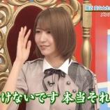 『欅坂46土生瑞穂「情けないです 本当それは」【欅って、書けない?】』の画像