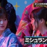 『【乃木坂46】4期生の発言に生田と山下がヒソヒソ話・・・』の画像