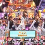 """『【日向坂46】""""2020年の目標""""を発表!!CDTV年越しライブ『キュン』披露!!キャプチャまとめ!!!』の画像"""