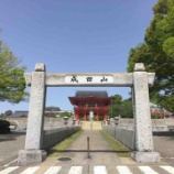 『【愛知】成田山名古屋別院大聖寺の御朱印』の画像
