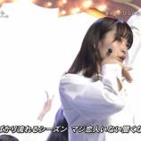 『けやき坂46の4人のパフォーマンスが最高に良かった!【ベストヒット歌謡祭 2018】』の画像