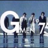 『G day 続く・・』の画像