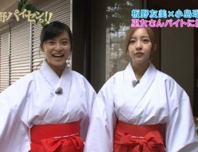 板野友美と小島瑠璃子が巫女になった結果wwwww