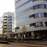 『トステム錦糸町』の画像