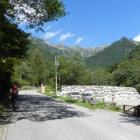 『双六岳(2860m) (1)』の画像