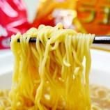 『袋ラーメンのスープの粉、ウチの親は半分しか入れない』の画像
