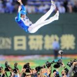 『新潟アルビレックスBC、胴上げでスタッフが落下し負傷…地区優勝のイベント中止に』の画像