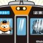【緊急】バファローズポンタ、阪神電車に乗り込む!