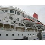 『日本船 活況の横浜』の画像