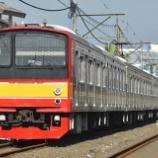 『205系横浜線H17+15編成・南武線ナハ35+44編成組成変更&運用復帰』の画像