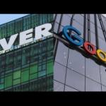 【韓国】ネイバー、日本の検索サービス市場に3度目の挑戦!「今度は必ず成功」