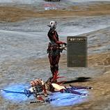 『GK杖やばすぎ!』の画像