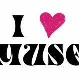 『【追記】西麻布MUSE、営業再開は2014年2月予定!』の画像