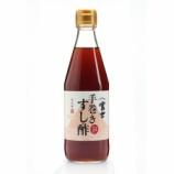『「赤すし酢」あらため「手巻きすし酢」を新発売します』の画像