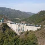 『ダム建設工事:堰堤コンクリート打設完了』の画像