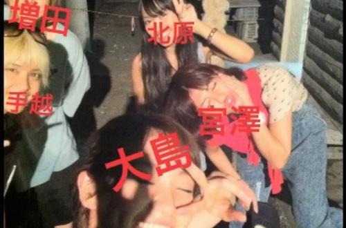 NEWS・小山慶一郎、元カノは「元AKB48キャプテン」!?のサムネイル画像