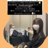 『【元乃木坂46】まさかの!!!!!!まさかの正解発表!!!!!!キタ━━━━(゚∀゚)━━━━!!!』の画像