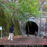 『旧国鉄 愛岐トンネル群』の画像