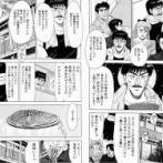 【悲報】漫画家さんの東大コンプレックス、闇が深すぎる…