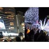 『名古屋駅のイルミネーション→きれい!』の画像