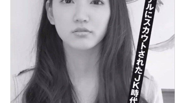 【画像】吉岡里帆ちゃんのJK時代w