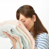 『《ニオイを消臭!部屋干しにオススメの柔軟剤5選》』の画像