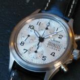 『【356.SA.FLIEGER3】ギョーシェ文字盤のパイロットウォッチ【ジン】』の画像