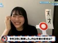 【日向坂46】まりぃちゃん、やはりボケのセンスが凄かったwwwwwwwwwwww