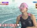 竹内由恵アナの水着姿がぐうシコな件wwwwwwwwwwwwww(画像あり)