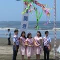 藤沢市海開き2018 その9(くす玉割り)