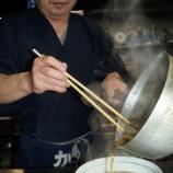 『縁起物で家族団らんの食卓を 日本の風習・年越しそば 深川「椿」で』の画像