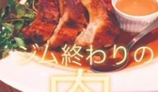 【元乃木坂46】相楽伊織が渡辺みり愛と一緒にお食事に行った模様!