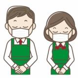 『【横須賀飲食業協同組合からのお知らせ】』の画像