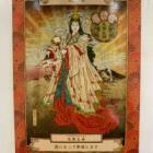 『今日のカード1/19』の画像