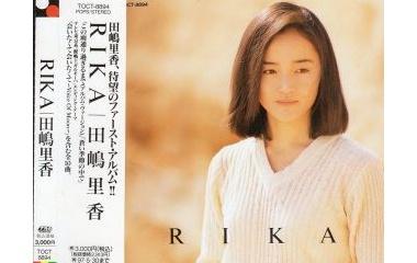 『田嶋里香 「RIKA」』の画像