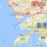 【動画】香港と中国・深セン、境界を上空から見るとこんなに違う!緑とコンクリート [海外]