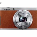 『フジフィルム XF1は11月3日発売』の画像