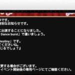 【デレステ】イベント「LIVE Groove Dance burst」開催予告!新曲「Love∞Destiny」!