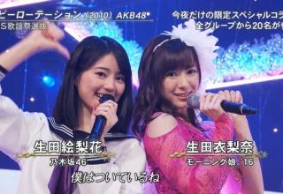 【画像あり】 FNS歌謡祭 乃木坂が全アイドルを公開処刑した結果wwwwwwwwwwwwwwwwwwwwwwwww