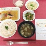 『ケアハウス南風さま(神戸市北区)で「薬膳の日」の監修をさせていただきました』の画像